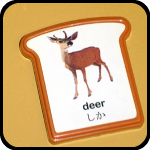 Animal Vocabulary Toasts from Japan: An Item In bARTer Sauce